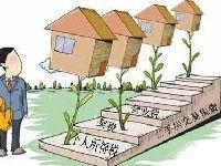 买二手房要交哪些税费?揭秘二手房置业