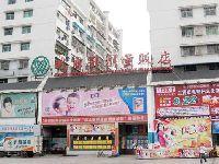 武商鄂州购物超市