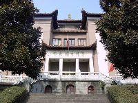 鄂州市博物馆景点推荐