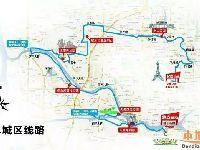 2017佛山五十公里徒步全攻略(时间+报名
