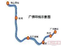 张槎站为地铁2、4号线与广佛环线城际铁