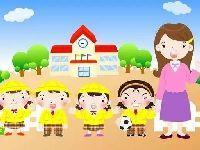 禅城141所幼儿园最新收费标准大公布!