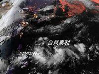 """2017台风""""泰利""""来袭 佛山台风预警信息"""