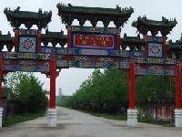 安微阜阳小张庄公园