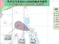 2017第24号台风海葵最新消息(持续更新