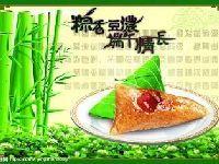 福州端午节吃粽子好去处