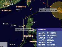 2017第十九号台风最新消息(持续更新)