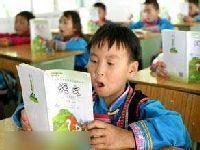 教育资助政策与办事指南