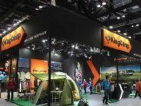 KingCamp ISPO 北京2013 户外是一