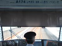 贵阳地铁2号线一期麦架车辆段与综合基地