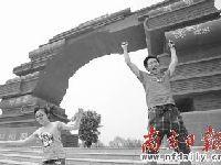 2013年广州地铁21号线及知识城线什么时