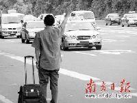 广州电召的士难,打车软件悄然流行