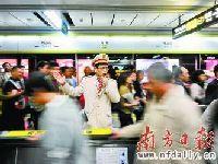 广州地铁广佛线二期什么时候开通?