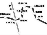 广州地铁9号线开通时间是什么时候?
