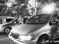 2017广州交警严查酒后驾车 十月至今交通