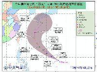 """2017年第22号台风""""苏拉""""最新路径图("""