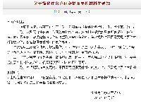 11月13日起广州提取公积金不用再交复印