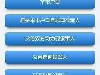 2017年广州办理理出生登记要新生儿一起