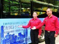 2017广州公交司机将换新装 穿统一制服佩