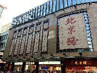 未来广州或将出台最低带团补贴标准