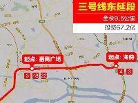 广州21条新地铁建成时间汇总 7条有望20