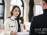 2016十大电视剧女王大盘点 陈乔恩唐嫣郑