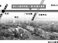 广州临江大道东延线工程开建 投资4.24亿
