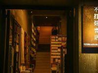 广州24小时书店有哪些?广州不打烊书店