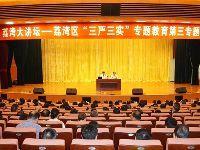 2017大型真人秀情景剧《巾帼匠心》时间