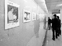 广州文化公园3月免费活动:建园65周年老
