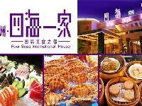 广州妇女节有什么打折活动?2017广州三