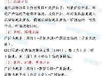 2017年清明节广州交通出行全攻略(公交
