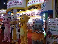 2017第29届广州国际玩具展时间:4月8日
