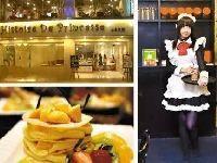 2017广州最有特色的20家主题餐厅(含具体