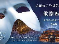 2017年4月22日来广州图书馆免费欣赏《歌
