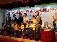 广州版2017-2018珠三角亲子年票覆盖60余