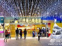 2017年12月6日-7日广州名人蜡像馆将休馆