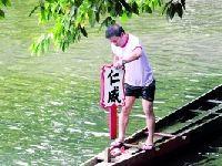 2017端午节广州荔湾区五月五·龙船鼓活