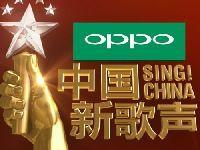 2017中国新歌声第二季什么时候开播 播出