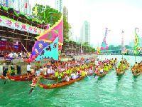 香港大澳渔村2017端午节龙舟赛
