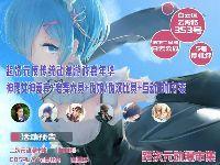 广州2017端午节六一免费漫展:AF1原创