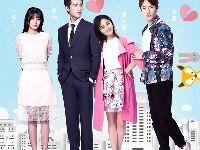 狐狸的夏天第二季分集剧情介绍(1-25集