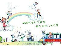 2017年11月广州科普一日游报名时间及方