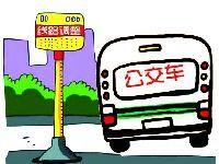 2017年8月26日起广州公共汽车夜22路调整