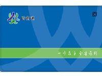 广州地铁可以刷全国交通一卡通吗?