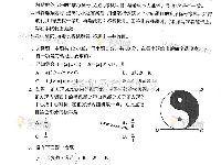 2017年全国1卷理科数学高考题目、答案(