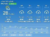 2017年7月13日广州天气预报:晴天 偶有
