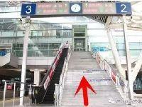 广州南站换乘需要出站吗?2017广州南站