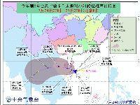 """2017年第8号台风""""桑卡""""最新路径图(持"""