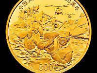 中国人民解放军建军90周年金质纪念币图